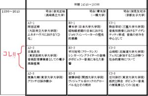スクリーンショット 2014-11-29 16.10.05